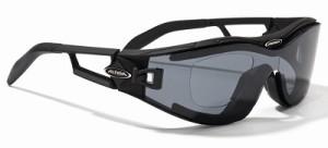 okulary sportowe zdjęcie 2